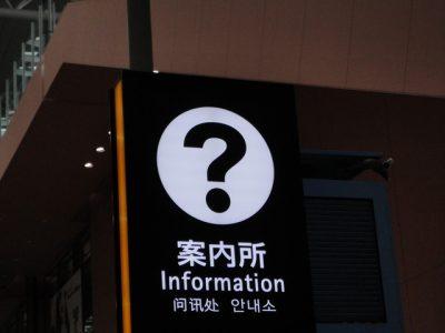大型商業施設で役立つ防犯監視カメラ活用方法