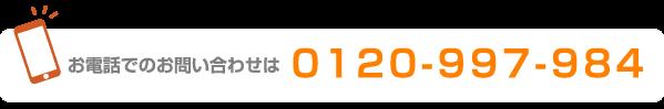 multik006_20170130_1ol_03